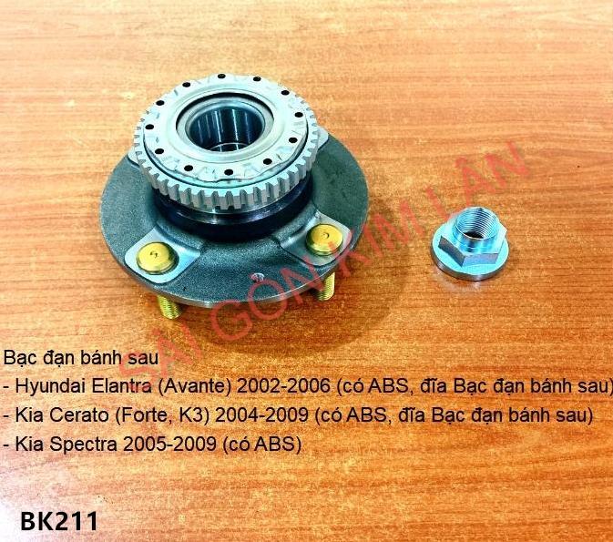 Bạc đạn bánh Kia Cerato (Forte, K3) 2004-2009 (có ABS, đĩa Bạc đạn bánh sau)