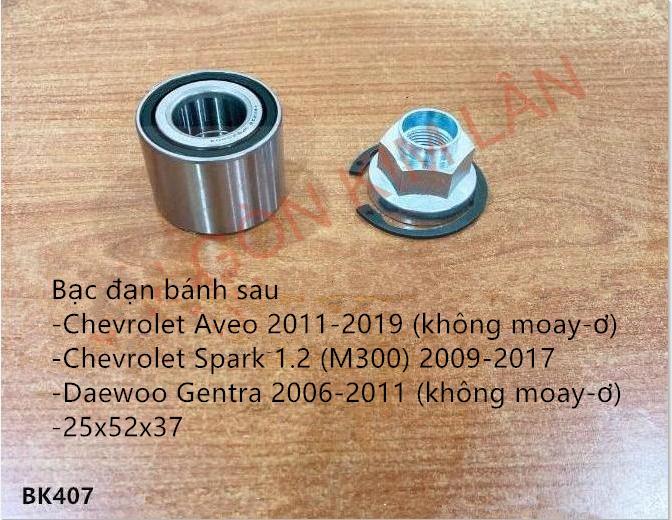 Bạc đạn bánh Chevrolet Aveo 2011-2019 (không moay-ơ)