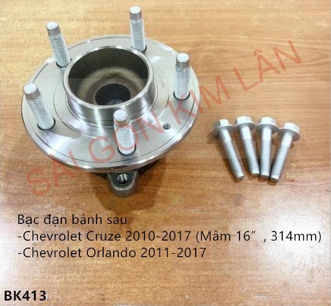"""Bạc đạn bánh Chevrolet Cruze 2010-2017 (Mâm 16"""", 314mm)"""