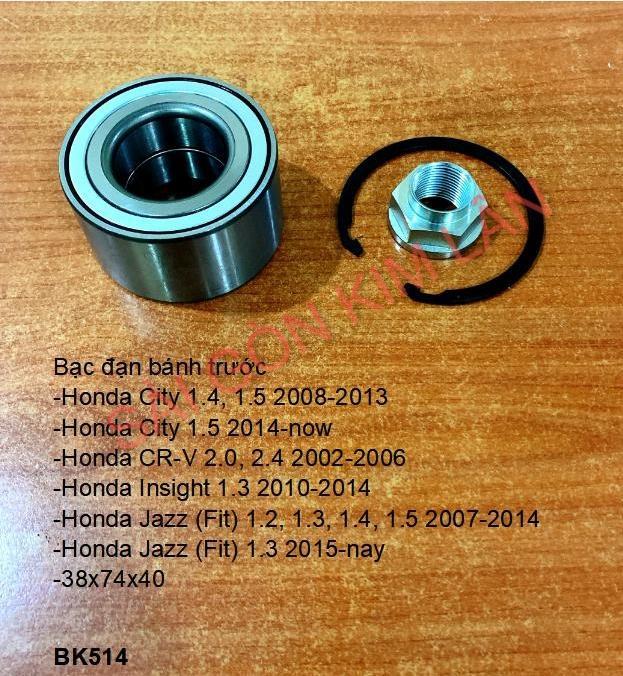 Bạc đạn bánh Honda Jazz (Fit) 1.2, 1.3, 1.4, 1.5 2007-2014