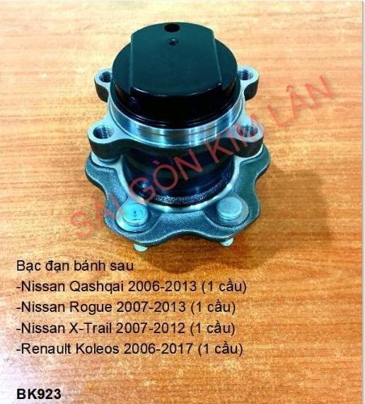 Bạc đạn bánh Nissan Qashqai 2006-2013 (1 cầu)
