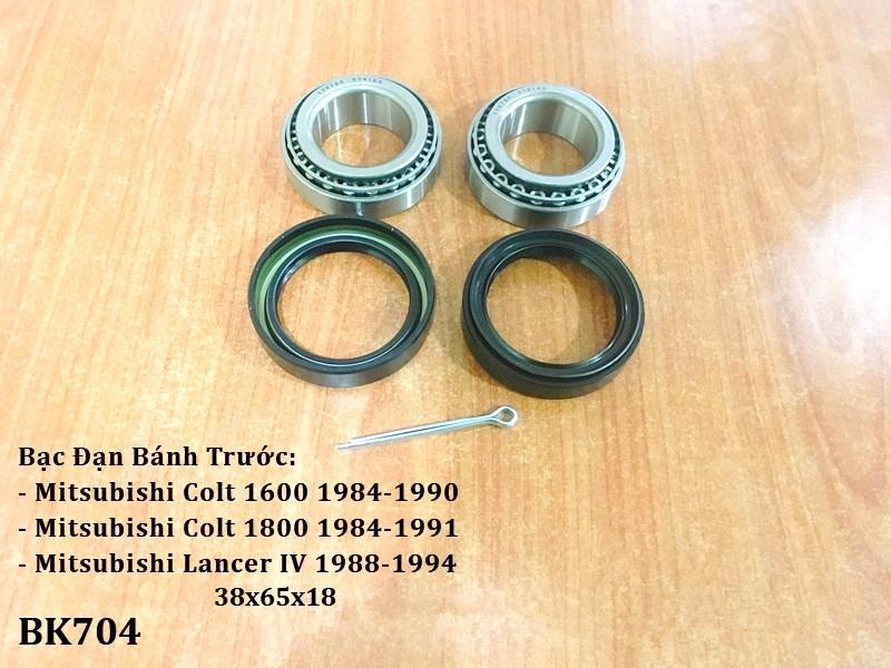 Bạc đạn bánh Mitsubishi Colt 1800 1984-1991
